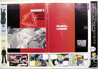 Fullmetal Alchemist bookmark jacket cover official