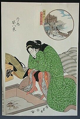 Antique Japanese woodblock print-Geisha watch fire in Sandbox  ,Ando  Hiroshige