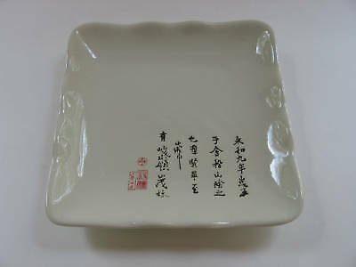 Square Ceramic Tidbit Snack Sushi Dish Asian Japanese