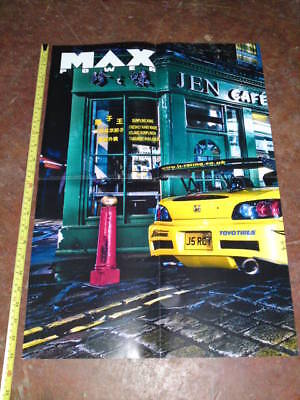 MAX POWER POSTER DBL SIDED A1 size (#1)