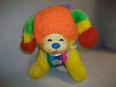 Hallmark Cards Rainbow Brite Puppy Dog Plush Toy