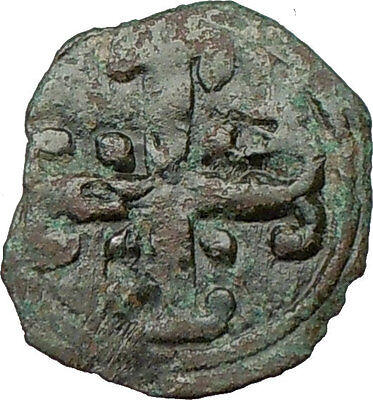 Andronicus III 1328AD  Ancient Medieval Byzantine Coin Cross Fleury  i20086