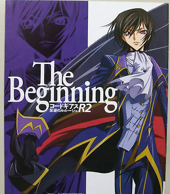 Code Geass R2  Promo Art Booklet official CLAMP book