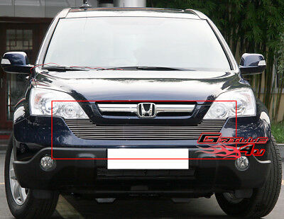 For 07-09 Honda CR-V Billet Grille Insert
