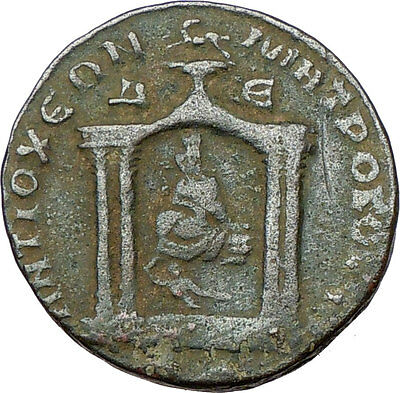 VOLUSIAN  251AD Antioch Tyche Temple Ancient Authentic Genuine Roman Coin i20012