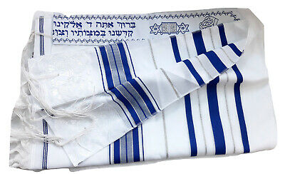 "Kosher Tallit Talis Prayer Shawl acrylic 18""X72"" Made in Israel blue and silver"