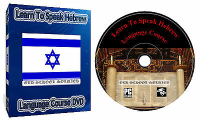 Learn to Speak Hebrew Language Training Course on DVD disk  MP3 & TEXTS