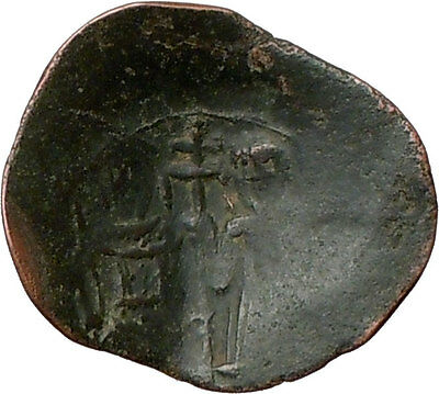 ANDRONICUS II & MICHAEL IX Palaeologus 1295AD  Ancient Byzantine Coin  i20400
