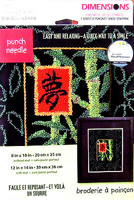 Punch Needle Craft 'Oriental Bamboo' Embroidery/Stitching Kit by Dimensions