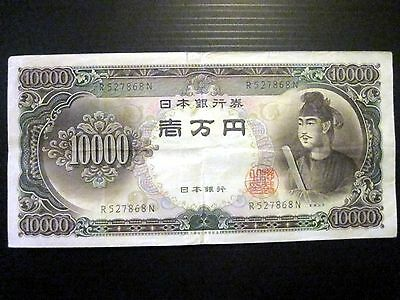 Japan Lot P-94a 1958 10000 Yen VF Rare Prefix Add Collection