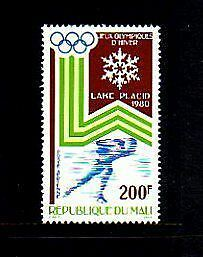 MALI - 1980 - OLYMPICS - LAKE PLACID - SPEED SKATING - MINT SINGLE!
