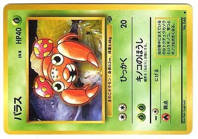 Pokemon Japanese Carte N° 046 Paras Jungle