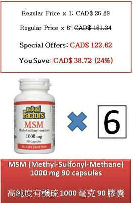90 C MSM Methyl-Sulfonyl-Methane 1000 mg relieves joint pain - Natural Factors