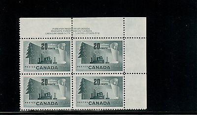 #351 UR plate block H in margin Canada Mint Forestry issue
