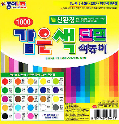 40 Sheets Single Sided Solid Single Color Origami/Craft Paper Jong Ie Nara