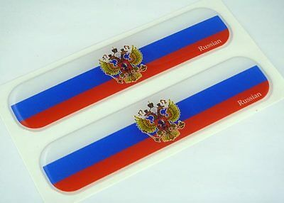 "Russia, Russian Flag Domed Decal Emblem Car Flexible Sticker 5"" Set of 2 Россия"
