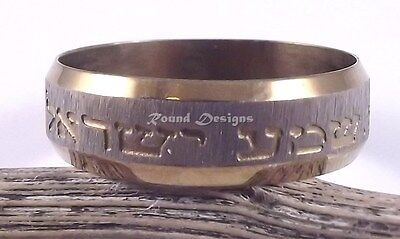 Shema Israel Judaica Gold Stainless Steel Ring Kabbalah Jewelry Hebrew Gift