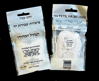 1 Bag Kosher Israel 100% Wool Tzitzit Tallit Talit X16 Thick wire 4 on each side
