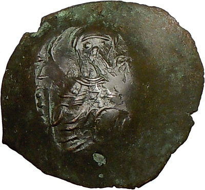 Manuel I, Comnenus 1143AD Billon Byzantine Rare Ancient Coin CHRIST i17640