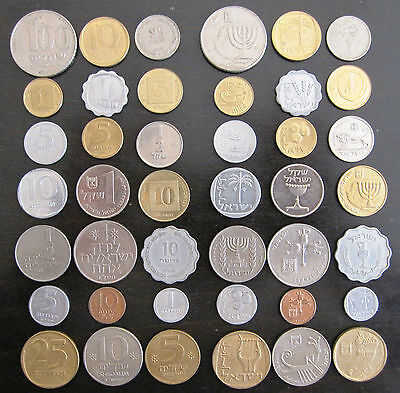 Lot Of 21 Old Israel Coins All Different!    Free Registered Shipping Worldwide