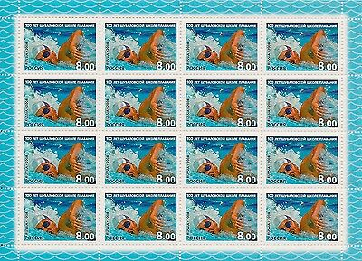 Russland Russia 2008 Mini Sheet The 100Th Anniversary Of Shuvalov Swimming **