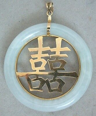 """Large 2.7"""" Chinese 14k Yellow Gold Double Happiness Pendant with White JADEITE"""