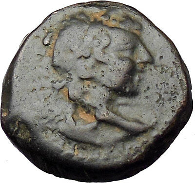Antiochos VII SELEUCID KINGDOM 138BC Ancient Greek Coin Eros Isis Rare  i29668