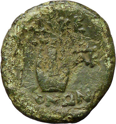 AMPHIPOLIS Macedonia 196BC Ancient Greek Coin APOLLO Healing God Lyre  i29772