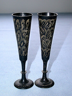 Lovely Pair of Vintage Gold Chased on Black Enameled Metal Vases