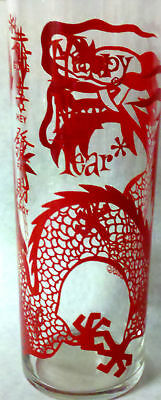 Vintage Chinese Dragon Happy New Year Glass