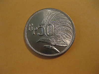 "1971 Indonesia coin ""Bird of Paradise"" sweet classic coin uncirculated"