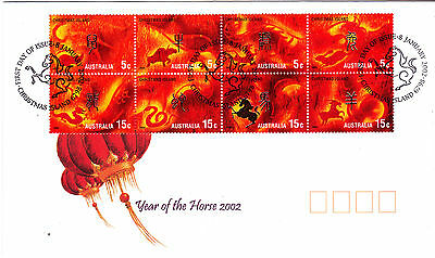 2002 Christmas Island Year of The Horse (Gummed Strips of 5c & 15c) FDC
