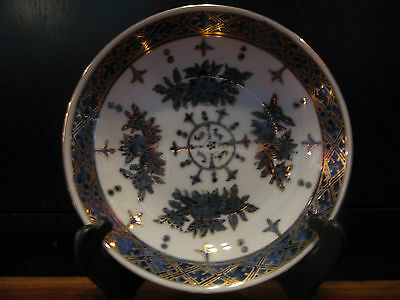 Vintage Japanese Porcelain Ware Plate w Floral Decoration Decorated in Hong Kong