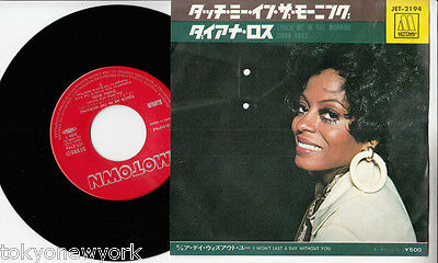 """DIANA ROSS 7"""" PS Japan TOUCH ME IN THE MORNING r4484"""