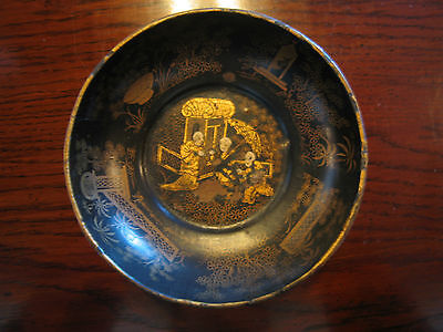 Antique 19th Century Japanese Meiji Period Papier / Paper Mache Lacquered Bowl