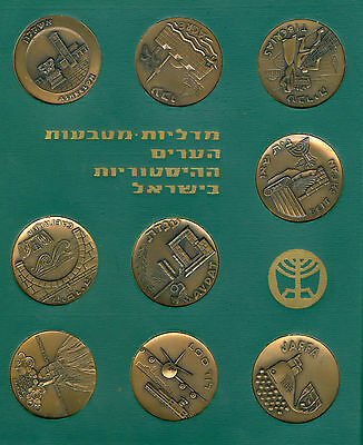 Israel - Coin-Medal Featuring Historical Cities - 9 Bronze Medals Set 45mm (x9)