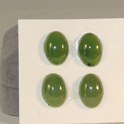 Aventurine Cabochons 14x10mm with 4mm dome Set of 4 (3955)