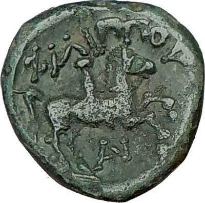 Philip II Alexander the Great Dad OLYMPIC GAMES Ancient Greek Coin Horse i19845