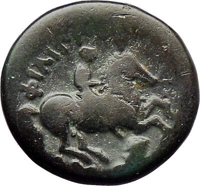 Philip II Alexander the Great Dad OLYMPIC GAMES Ancient Greek Coin Horse i30324
