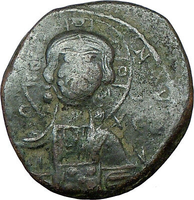 JESUS CHRIST Class B Anonymous Ancient 1028AD Byzantine Follis Coin CROSS i19907