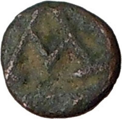 JUSTINIAN I 527AD Carthage Nummus Large A  Ancient Rare Byzantine Coin  i20639