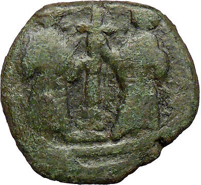 Constantine X  & Eudocia 1059AD Ancien Large  Byzantine Coin Christ  i28892