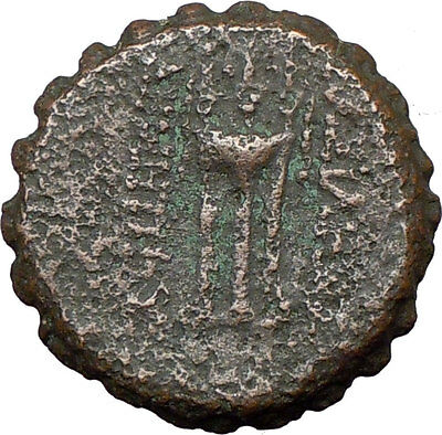 DEMETRIUS I Soter Seleucid  Ancient Greek Coin Tripod APOLLO  i20514