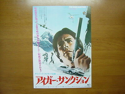 Clint Eastwood The Eiger Sanction MOVIE FLYER mini poster Japanese