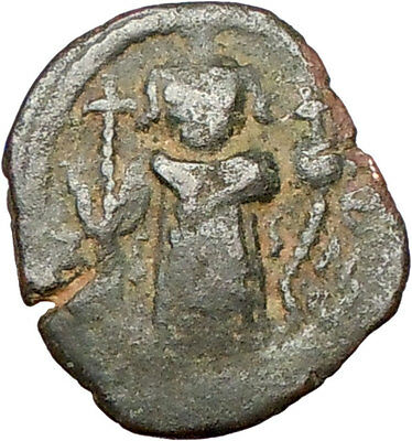 CONSTANS II 641AD UNPUBLISHED Unique Type Ancient Byzantine Coin  i24144