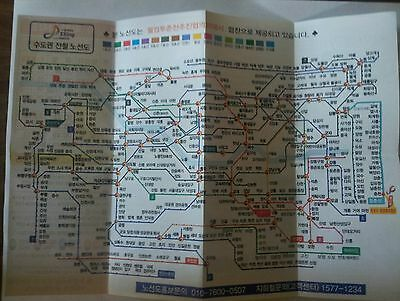 Seoul metro subway map 2013