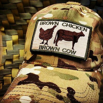 Tactical Brown chicken brown cow Morale Patch