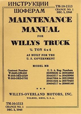 Manuel technique maintenance TM 10-1513 JEEP WILLYS FORD 1943 ( anglais russe )