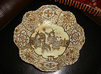 Antique Nippon Japan Gold Beaded Moriage Bowl Asian Children Playing Instruments