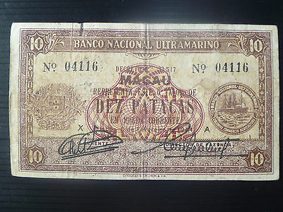 Macau Lot P-23 1944 10 Patacas F-VF Banco Nacional Ultramarino Add Collection
